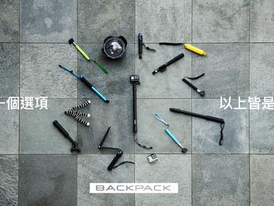 GoPro周邊|#270Pro Backpack 最輕的收納給你最大的視野
