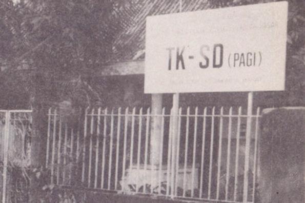Gedung tahun 1984.jpg