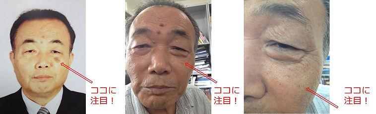 岩垣教授.jpg