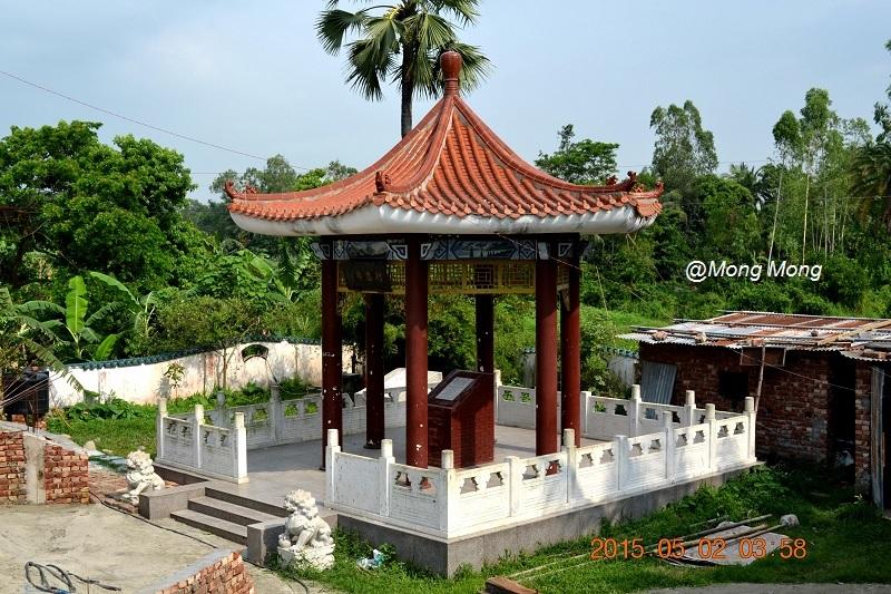 Birth Place of Atishar Dipankara