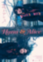 HANA Y ALICE de Shunji Iwai