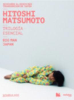 BIG MAN JAPAN de Hitoshi Matsumoto