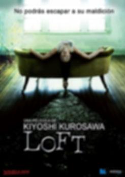 LOFT de Kiyoshi Kurosawa