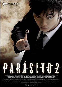 PARÁSITO 2 de Takashi Yamazaki