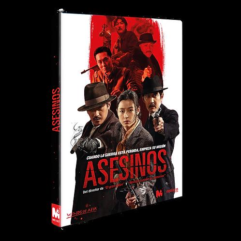 Asesinos (DVD)