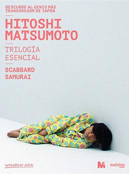 SCABBARD SAMURAI de Hitoshi Matsumoto