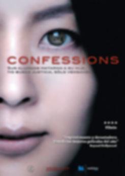 CONFESSIONS de Tetsuya Nakashima