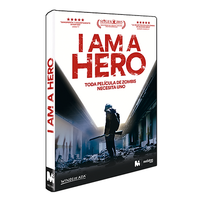 I AM A HERO DVD