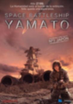 SPACE BATTLESHIP YAMATO de Takashi Yamazaki