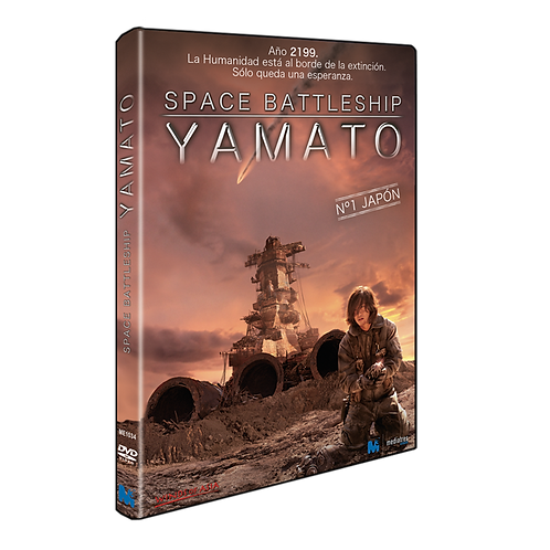 Space Battleship Yamato (DVD)