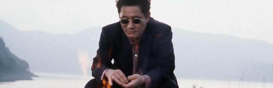ATAQUE A LOS TITANES Shinji Higuchi