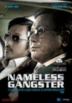 NAMELESS GANGSTER de Yoon Jong-bin