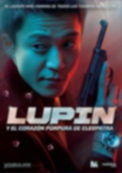 LUPIN Y EL CORAZÓN PÚRPURA DE CLEOPATRA de Ryuhei Kitamura