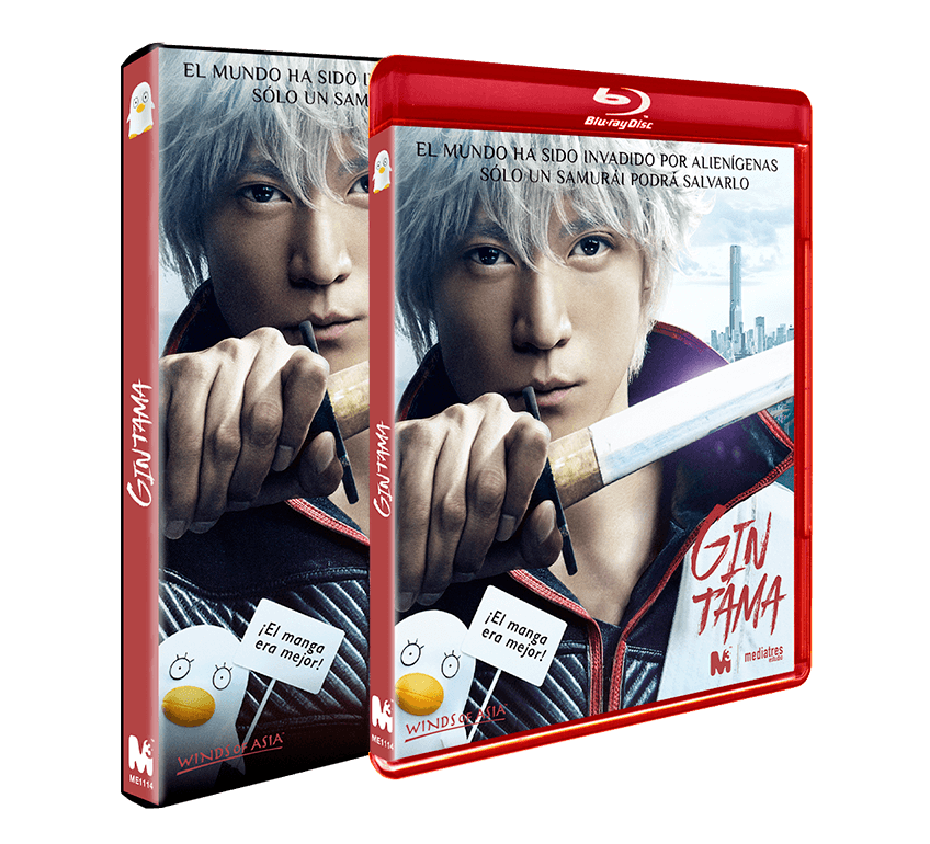 gintama-liveaction-dvd-blu-ray