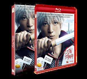 gintama-liveaction-dvd-blu-ray