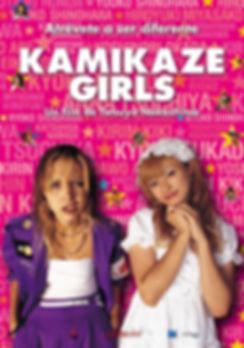 KAMIKAZE GIRLS de Tetsuya Nakashima