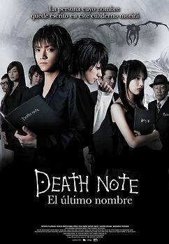DEATH NOTE: EL ÚLTIMO NOMBRE de Shusuke Kaneko