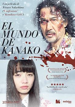 EL MUNDO DE KANAKO de Tetsuya Nakashima