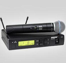 Shure SMS58 Beta Wireless