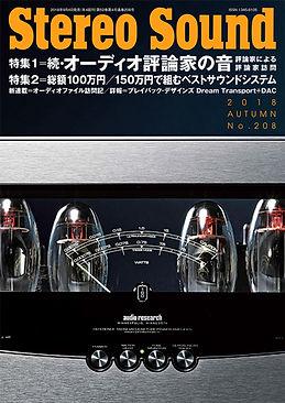 Stereo Sound Japan.jpg