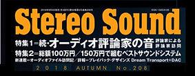 Stereosound Banner.jpg