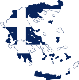 Koroneiki (Greece)