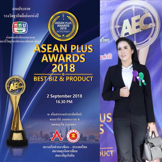 ASEAN PLUS AWARD 2018