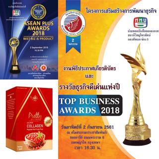 TOP BUSINESS AWARD 2018
