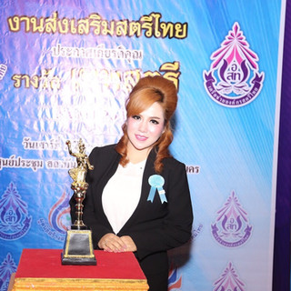 THAI BUSINESS AWARD
