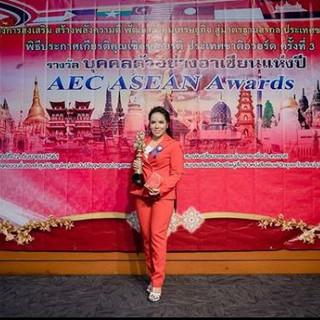 AEC ASEAN AWARD 2018