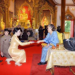 MEETING THAILAND PRINCESS