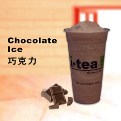 Chocolate Premium Ice