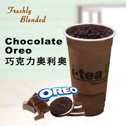 Chocolate Oreo Premium Ice