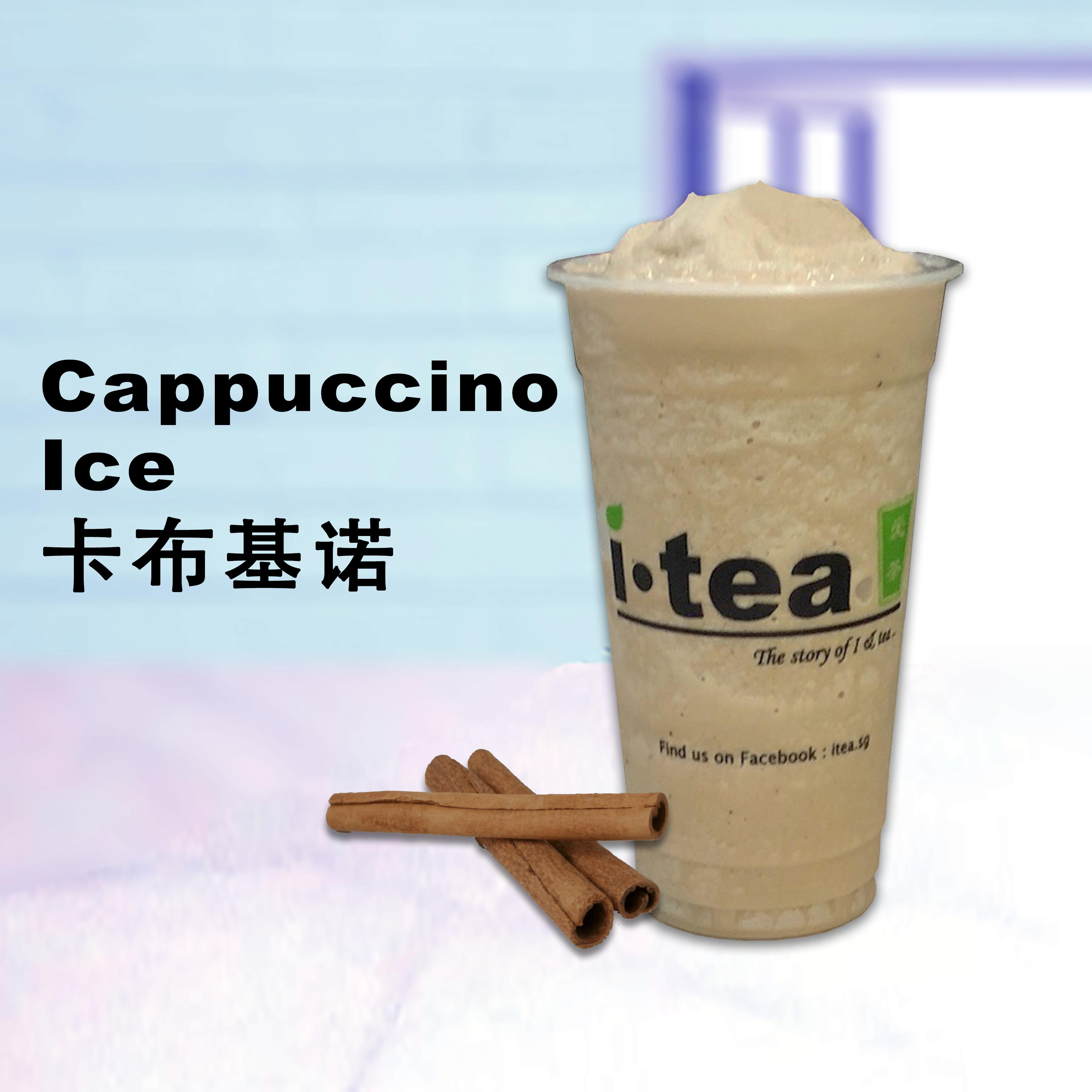 Cappuccino Premium Ice