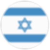 Shekel Israelense em papel moeda