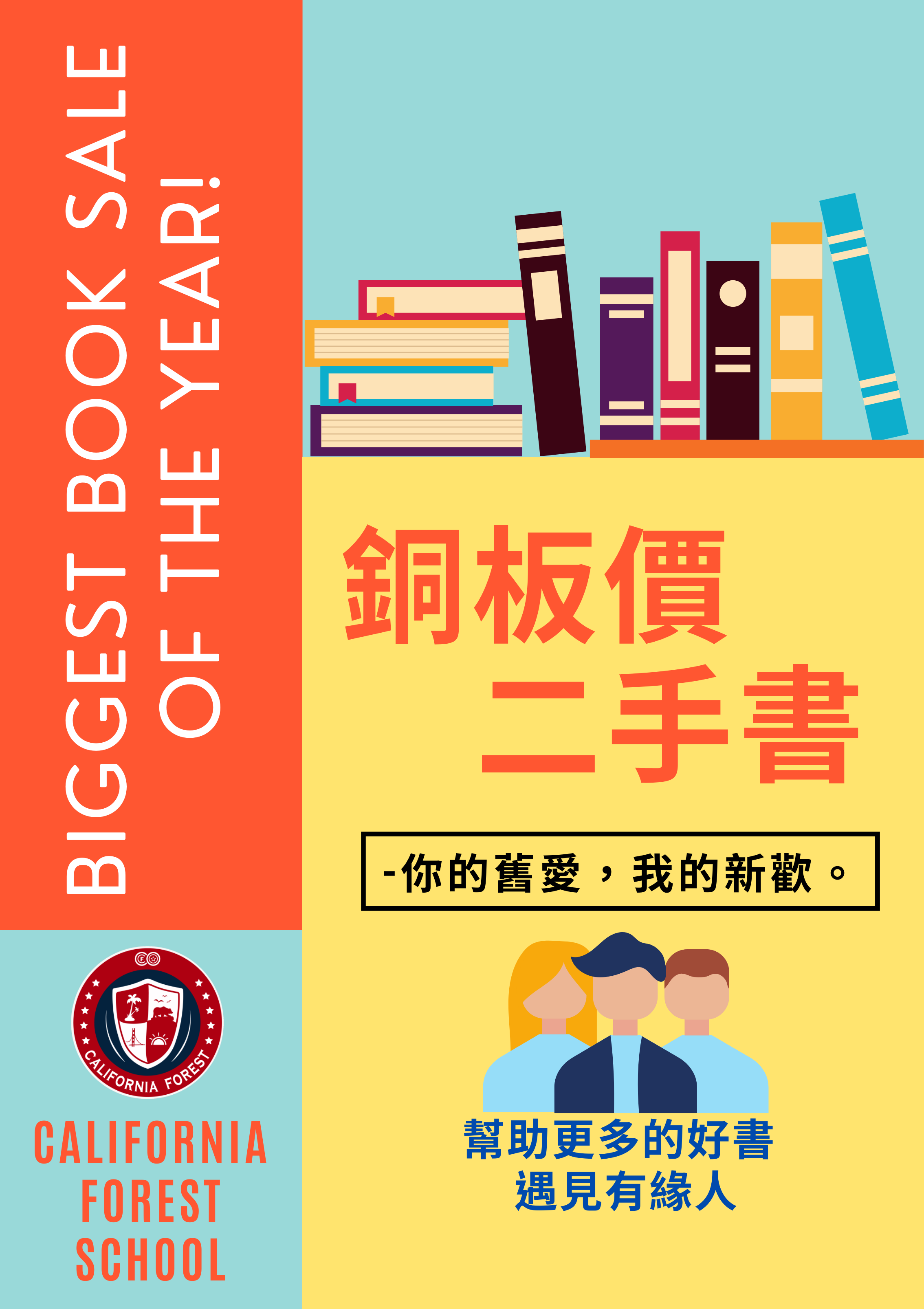 Books Sale Poster