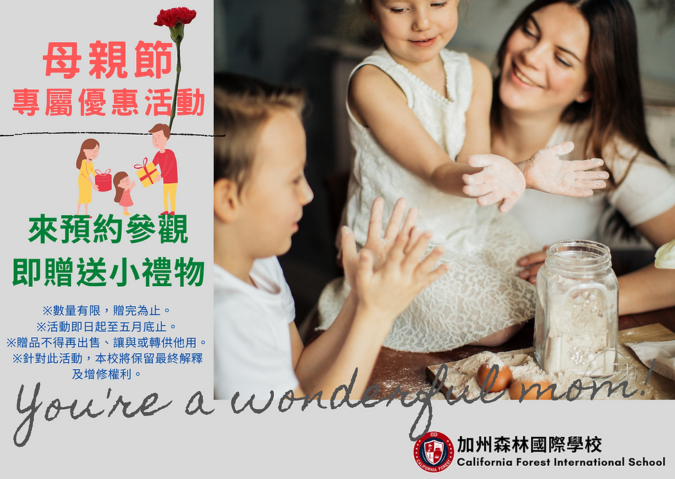 Mother's Day Promotion.png