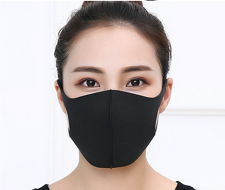 Reusable Anti Pollution Face Mask - GYBD-01