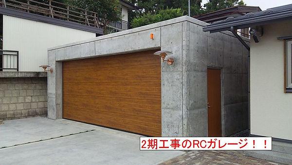 DSC_0162.JPG
