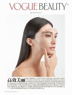 Vogue Beuty april 2014 China