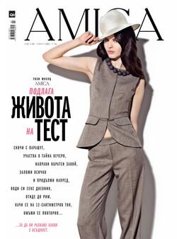 COVER+AMICA+APRIL+2013