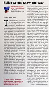 Herods-Gate-Review-3.jpg
