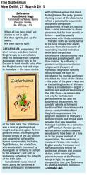 The Stateman, New Delhi, 032711.jpg