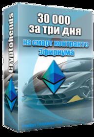 5d4d61253028a-removebg-preview.png