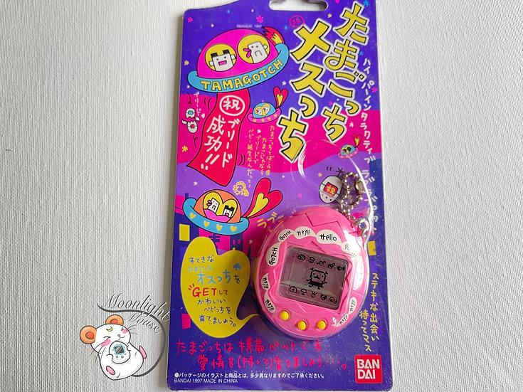 Tamagotchi Original Mesutchi Hello Pink Bandai Japan 1997