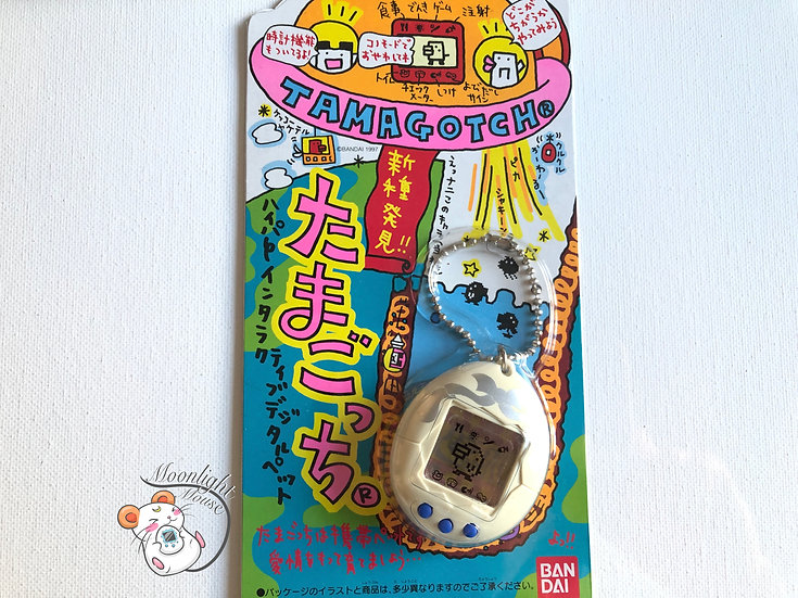 Tamagotchi Original Gen 2 P2 Shareholder Silver White Bandai Japan 1997