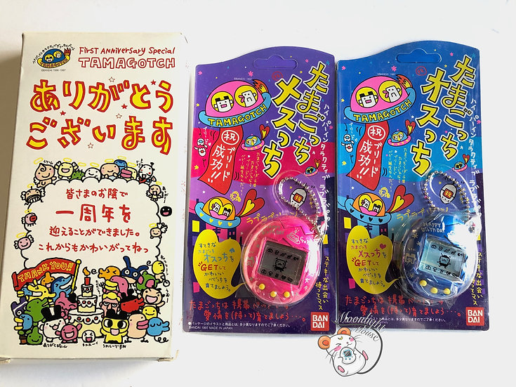Tamagotchi Osutchi Mesutchi 1st Birthday Pink Blue Anniversary 1997