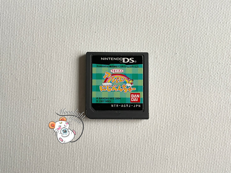 Tamagotchi no Appare Niji-Venture Nintendo DS Game 2007