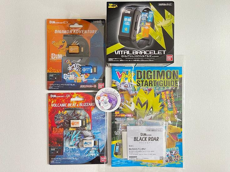 RESERVED: Digimon Vital Bracelet Black Digital Monster Dim Card Bundle