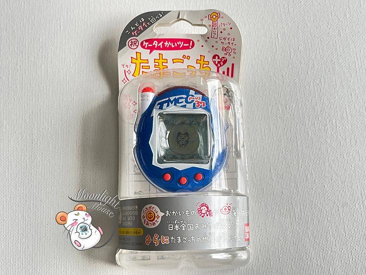 Tamagotchi Connection v3 Keitai Akai TMGC Blue Bandai Japan 2004